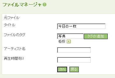 tag1.jpg