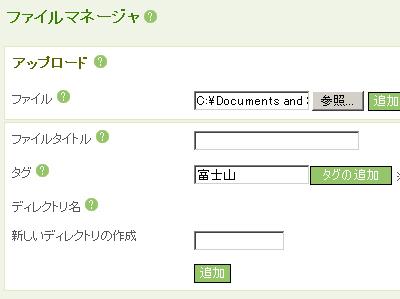 tag2.jpg