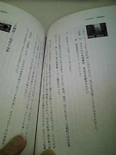 071128_204058.jpg