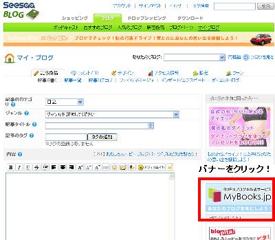 books_kiji.jpg