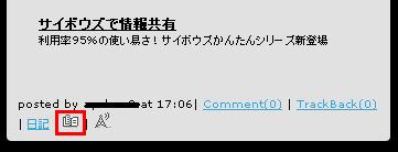 dokusha02.jpg