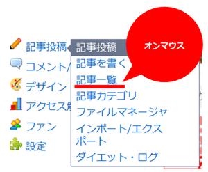 kijiichiran_001.PNG