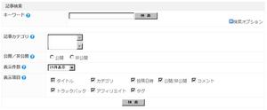 kijiichiran_002.PNG