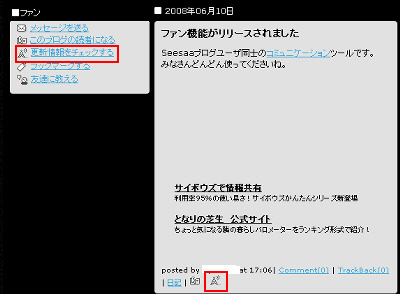 koushin_check01.jpg