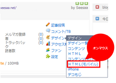 mobhtml001.PNG