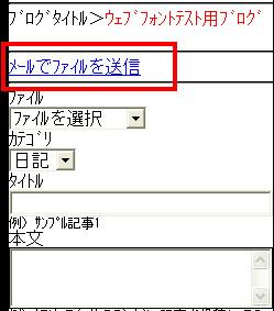 moblog02.jpg