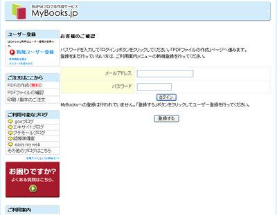 mybooks01.jpg
