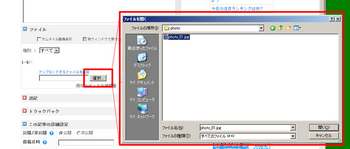 newfile_03.jpg