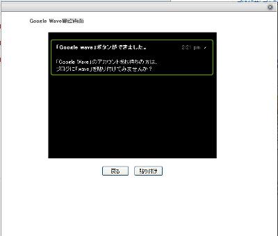 wave04.jpg