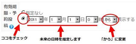 yoyaku001.JPG